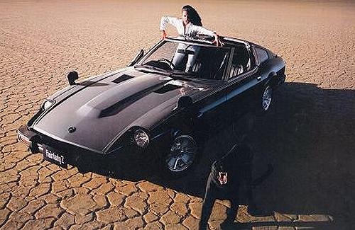 フェアレディZ(S130型)のオークション落札相場&S130系フェアレディZのCM動画