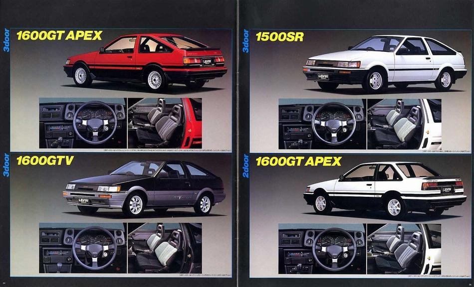 自動車ディーラーカタログ(AE85型・AE86型レビン)&ニュルブルクリンク走行するレビンの動画   中古車ウォッチ ...
