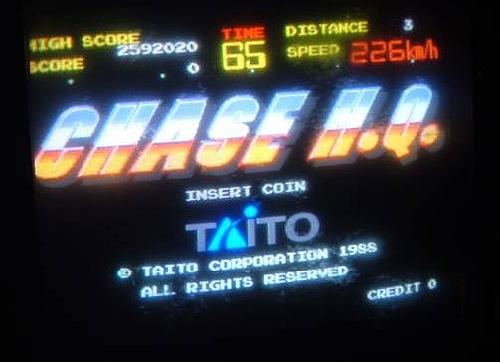 ポルシェ928・シュトロゼック仕様&ゲーム!チェイスHQの筐体画像