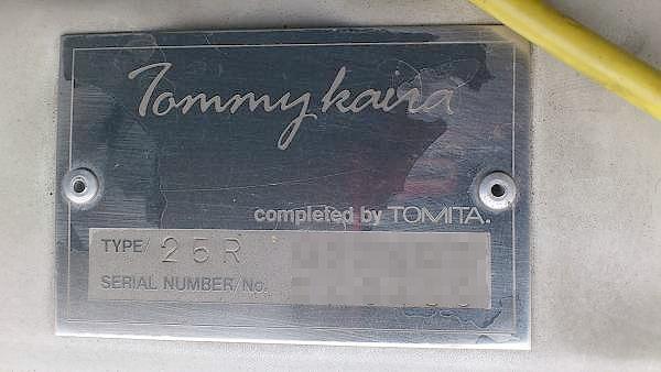 4ドア!トミーカイラER34型スカイライン25GT-T&R34祭り「手塚選手」「のむけん」によるデモラン動画