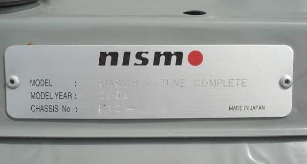 レア!ニスモSチューンK12型マーチ&マーチシルエットの動画
