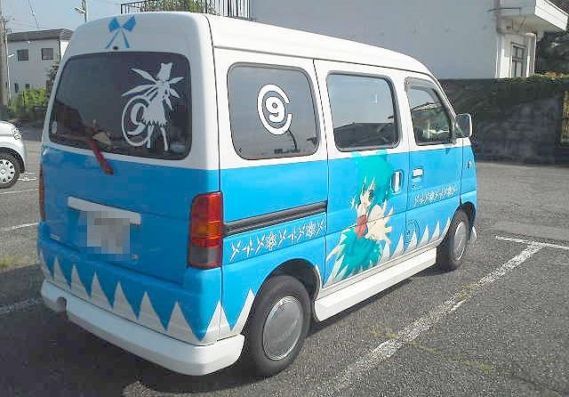 痛車!東方チルノ仕様!スズキエブリイ(DA62V型)&2012年伊賀上野萌車オフの動画