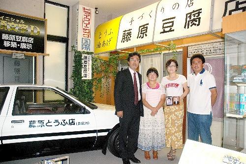藤原とうふ店20120921