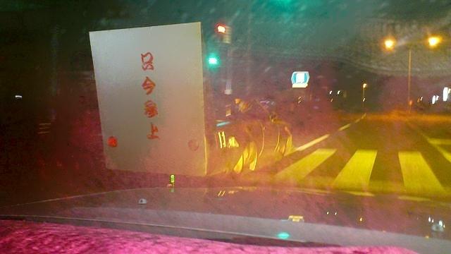 街道レーサー年末年始お祭り仕様GX71型マークⅡ&街道・シルエットボディR31型スカイラインの動画