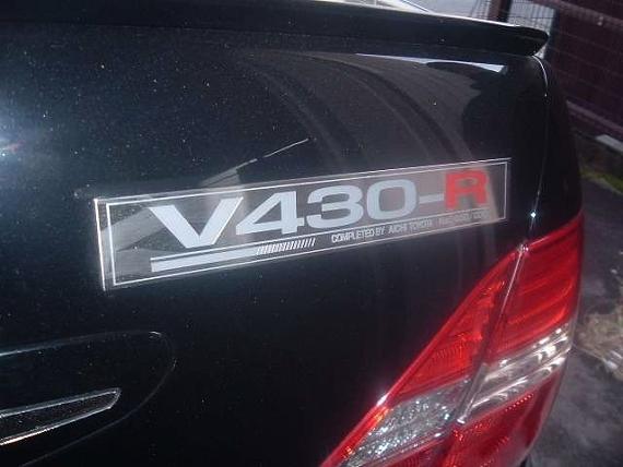 愛知限定販売セルシオV430R20130124_2