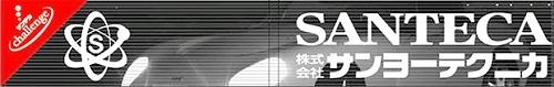 (海外)LS1エンジン換装C3型コルベットスティングレー・コンバーチブル&株式会社サンヨーテクニカ解散のお知らせ