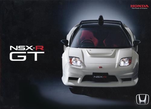 ホンダ・NSX(NA1系&NA2系)のオークションの落札相場&NSX-R・GTの画像