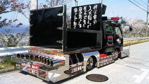 デコトラ!筒だし10連!6代目モデル三菱キャンター&草ヒロ!三菱ふそうFシリーズの動画