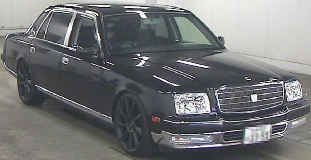2012年12月GZG50系モデル!センチュリーのオークション落札相場