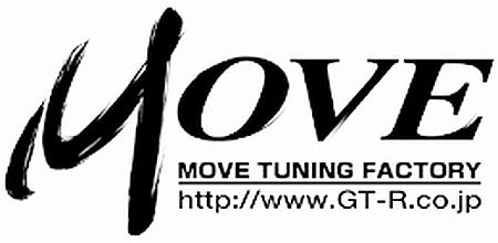 (2004年)MOVEチューニングファクトリーチューン!JZA80スープラ&1UZエンジン換装80系スープラの動画