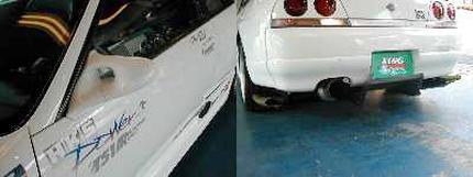 (2003年)トップシークレットデモカー!!T51Rタービン!6速MT!BCNR33スカイラインGT-R&1996年日産ミストラルのCM動画