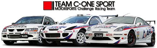 モータースポーツ参戦CONEホームページ20130702_1