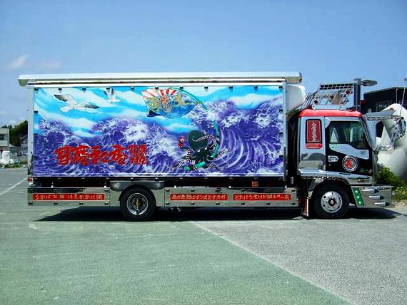 荒波フルアートデコトラいすゞフォワード20130707_3