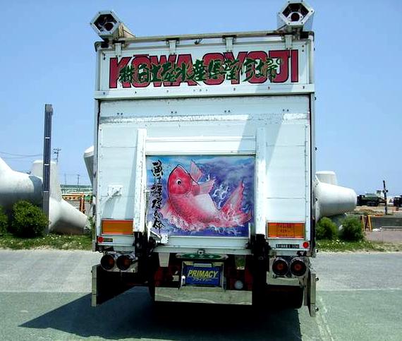 荒波フルアートデコトラいすゞフォワード20130707_5