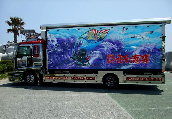 荒波フルアートデコトラいすゞフォワード20130707_6