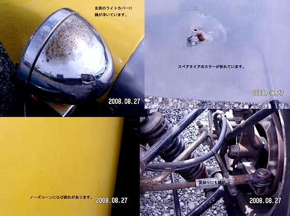 4AGエンジン搭載バーキンスーパーセブン20130719_3
