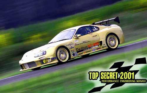 (2004年)トップシークレットGT300ワイド!T78タービン!JZA80型ゴールドスープラ
