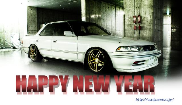 2014年あけましておめでとうございます。