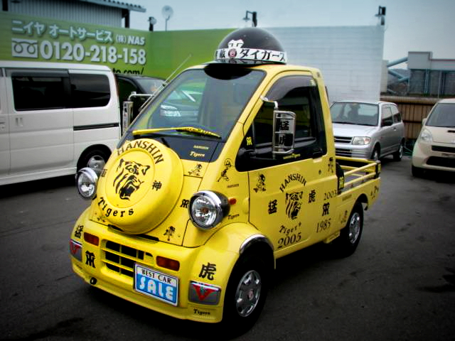 90系マークⅡ顔!JZX90チェイサーツアラーV&阪神タイガース仕様!ダイハツミゼットⅡ