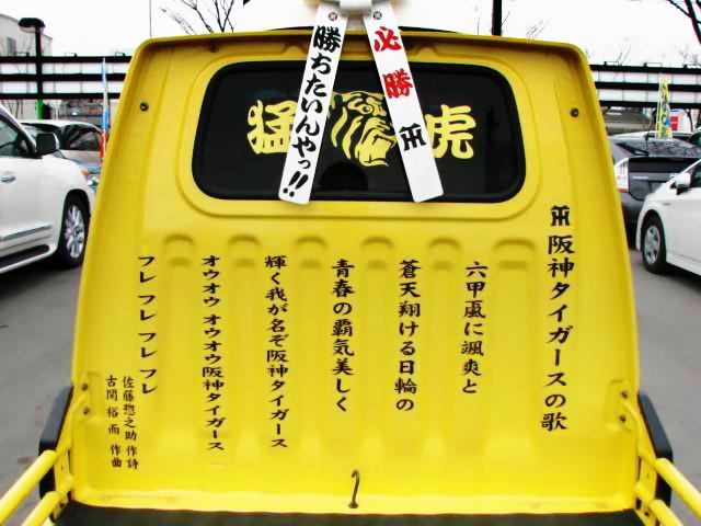 阪神タイガースミゼットⅡ20131219_2