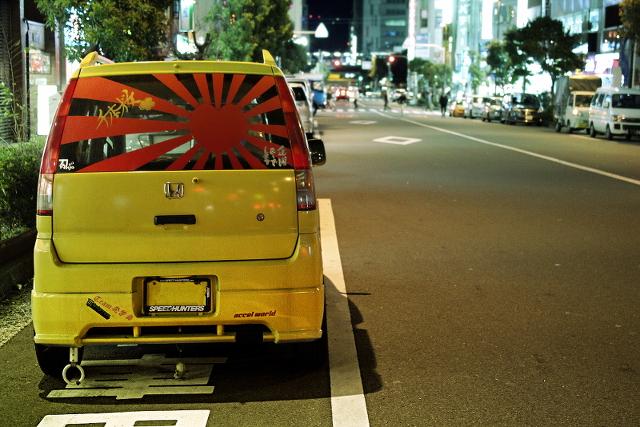 2014年1月19日撮影!秋葉原痛車ストリート(千本桜・ホンダJA4型ライフ)