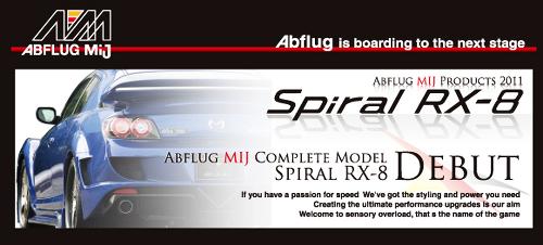 ABFLUGデモカー!Spiralエアロカタログ掲載車両!マツダRX-8タイプRS