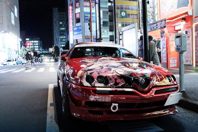 2014年1月31日撮影!秋葉原痛車ストリート(minori作品仕様アルファロメオGTV)