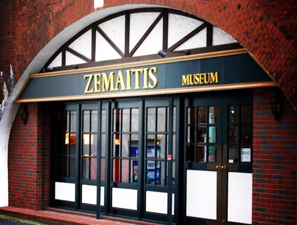 ZEMAITISミュージアム展示車!ギター製作家トニーゼマティス氏の元愛車!マーリン・ベルリネッタ