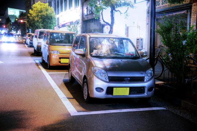 ピュアガールダイハツMAX痛車2014614_1