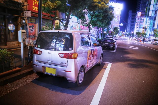 ピュアガールダイハツMAX痛車2014614_3