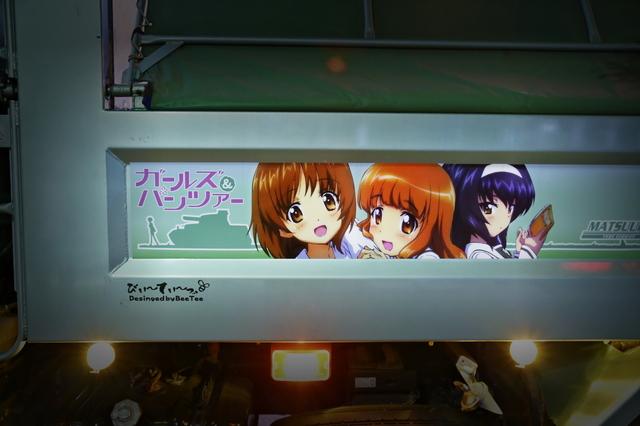 akibaガルーズパンツァーダンプ2014523_1