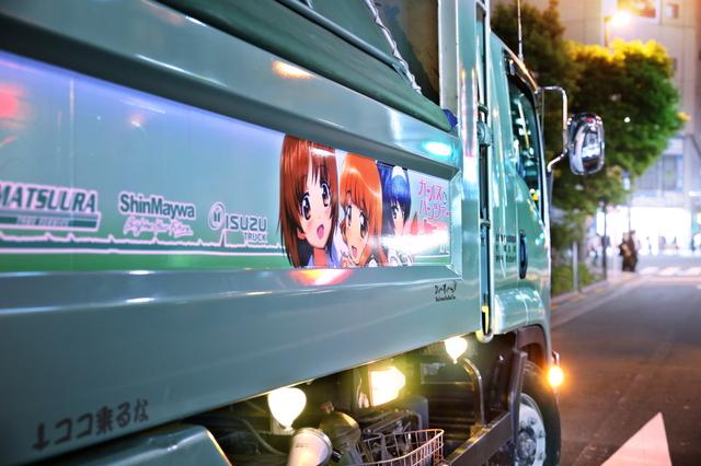 akibaガルーズパンツァーダンプ2014523_2