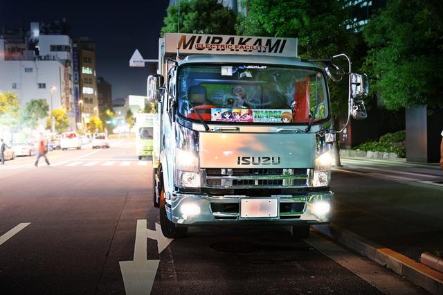 akibaガルーズパンツァーダンプ2014523_3