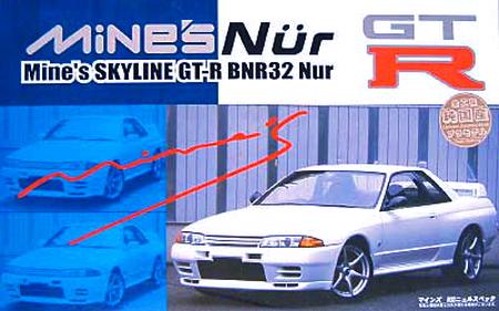 マインズコンプリート生産台数10台!BNR32スカイラインGT-R・NURスペック&掲載車両の紹介動画