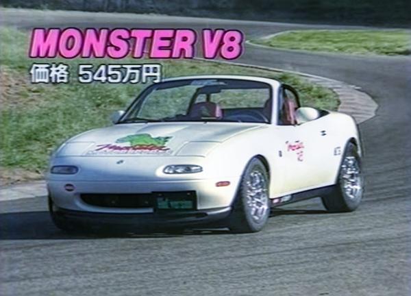 国内販売コンプリートカー!フォードV8型5000ccEFIエンジン搭載!NA型マツダ・ロードスター(モンスターV8)