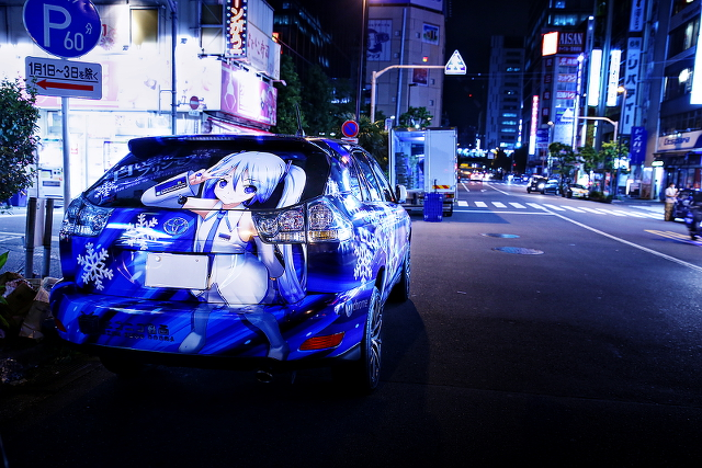 2014年9月12日撮影!秋葉原痛車ストリート(黒ミクファード、にこまきヴォクシー、雪ミクハリアー)