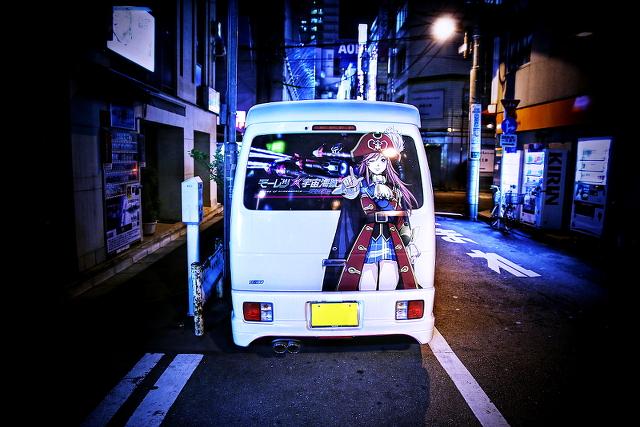 2014年9月12日撮影!秋葉原痛車ストリート(エブリイ・S2000・トヨタセラ)