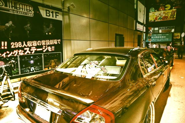 2014年9月20日撮影!秋葉原痛車ストリート(F50型日産シーマ)