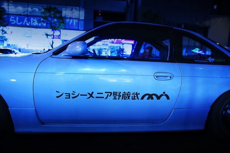 2015年1月16日撮影!秋葉原痛車ストリート(SHIROBAKO・武蔵野アニメーション/S14日産シルビア)