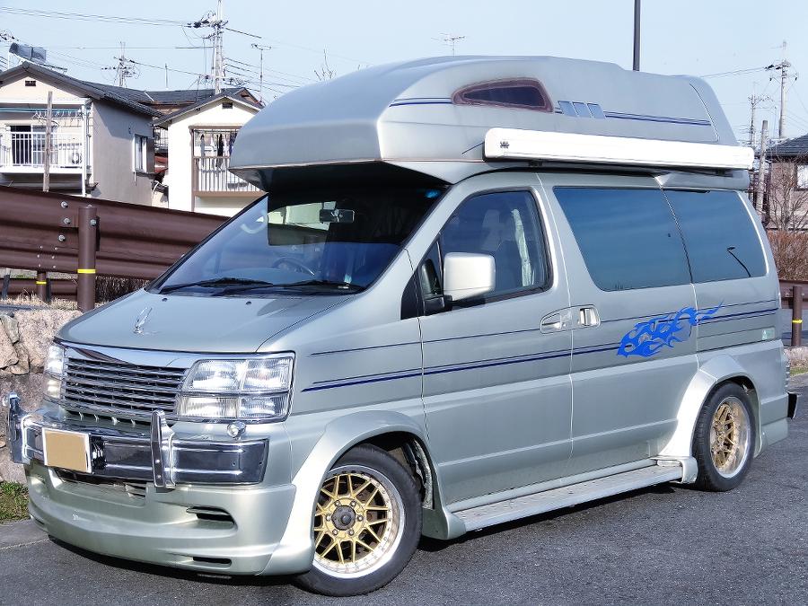 改造費800万円以上!アストロコンセプト!初代E50日産エルグランド&掲載車の動画