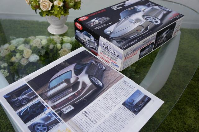 改造費600万円!96東京オートサロン受賞!ヴェイルサイド製作!964ポルシェ911ターボ・ユーロコンバット