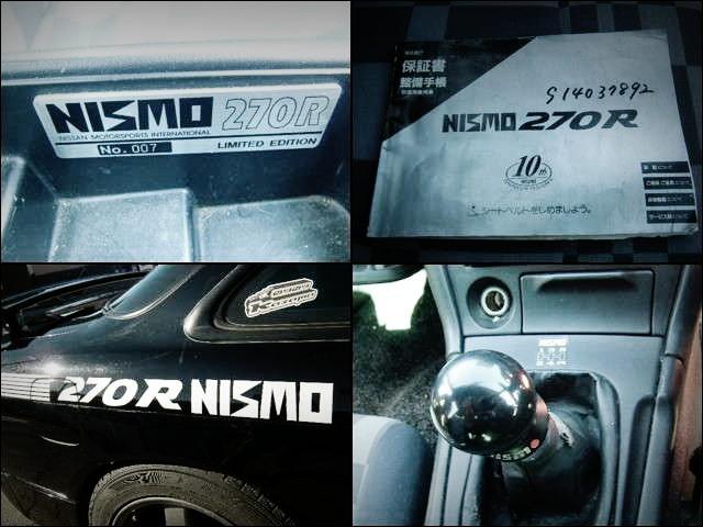 NISMO270R201535_4