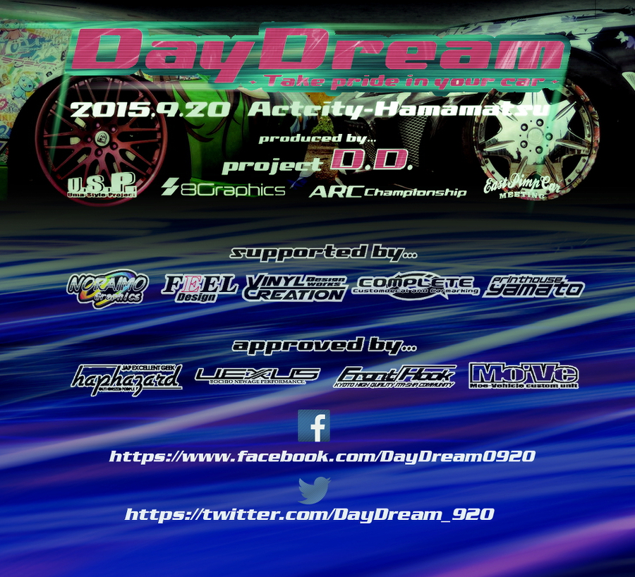 「痛車イベント」Day Dream ~Take pride in your car ~