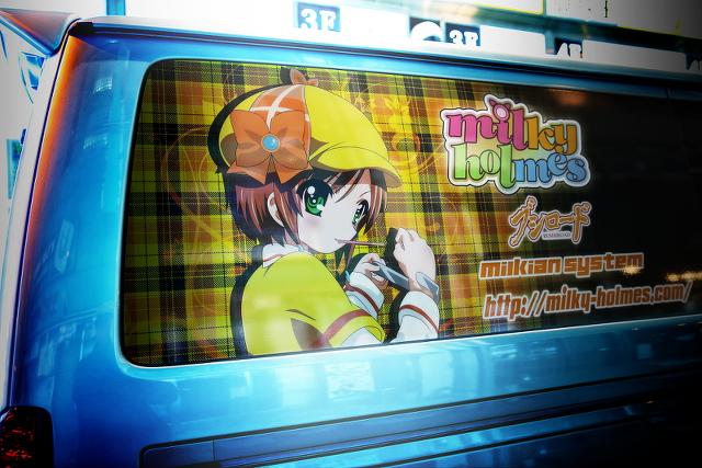 2015年4月3日秋葉原痛車ストリート(ミルキィホームズ・譲崎ネロ/トヨタ・ハイエース(メイト(V50N)さん))