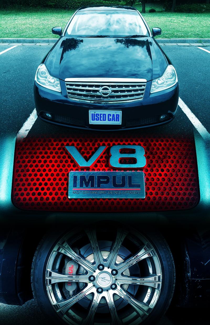 改造費300万円以上!380馬力!5.1LインパルコンプリートEG搭載!インパルブレーキ!Y50日産フーガ