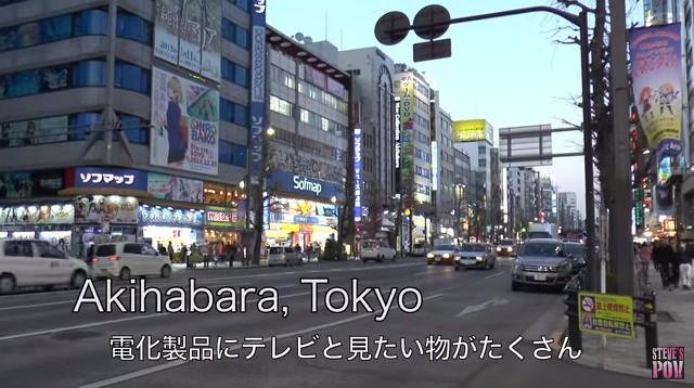 akihabara2015917_1
