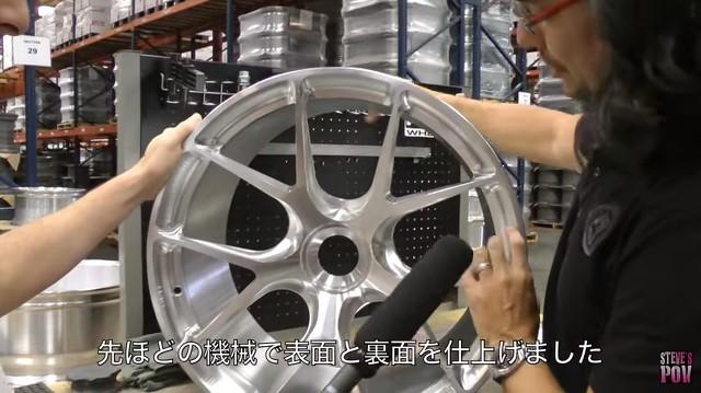 HRE_Wheels2015109_1