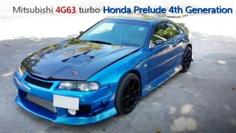 三菱4G63型エンジンスワップ!ウエストゲートターボ仕様!4代目ホンダ・プレリュードのタイ中古車を紹介!
