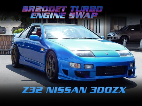S13系SR20DETターボエンジン移植!Z32日産300ZX(フェアレディZ)のタイ中古車を掲載。