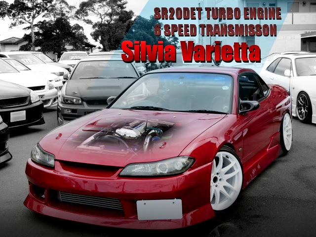 スペックR用SR20ターボエンジン6速MTスワップ!R33GTR純正ブレンボ!S15シルビア・ヴァリエッタの国内中古車を掲載。